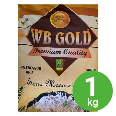 WB Gold Sonamasoori Rice